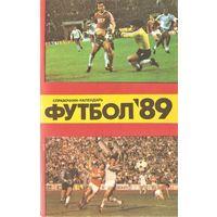 """Календарь-справочник Москва (""""Лужники"""") 1989"""