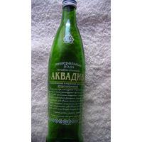 """Бутылка из под минеральной воды. """"АКВАДИВ""""  0.5 литра. зелёное стекло.  распродажа"""