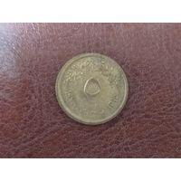 5 миллим 1975 Египет ( Международный год женщин )