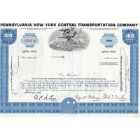 Pennsylvania New York Central Transportation Company, США