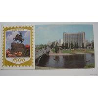 Киев памятник Хмельницкому