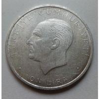 Турция 10 лир 1960 г.