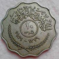 Ирак 10филсов1959г.