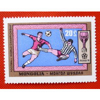 Монголия. Футбол. ( 1 марка ) 1970 года.
