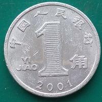 1 цзяо 2001 КИТАЙ