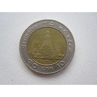 10 Бат 1989-1996 (Тайланд) биметалл