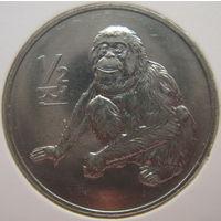 Северная Корея 1/2 чона 2002 г. Мир животных. Орангутан. В холдере (gk)