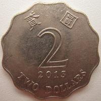Гонконг 2 доллара 2013 г. (d)