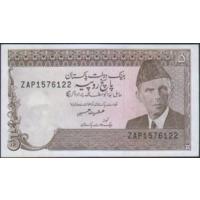 5 рупий 1983г. UNC