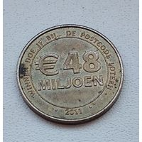 48 Miljoen 2011. Почтовая лотерея. 23mm 3-1-17