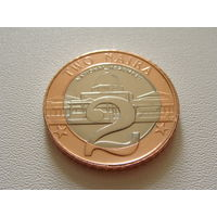 Нигерия. 2 найры  2006 год  KM#19