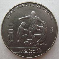 Мексика 200 песо 1986 г. Чемпионат мира по футболу 1986