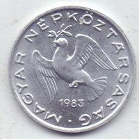 Венгрия, 10 филлеров 1983 года.