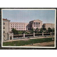 Минск. Политехнический институт им И.В.Сталина 1959 г. Чистая