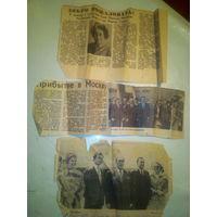 Вырезки из Советских газет СССР
