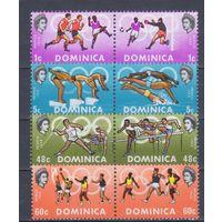 [2401] Доминика 1968. Спорт.Летние Олимпийские игры. СЕРИЯ MLH