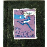 Сомали.Ми-10.Бег. Летние олимпийские игры. Рим. 1960.