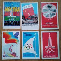 Открытки. Плакаты Олимпиады-80. 1978 г. 11 шт. Цена за 1 .