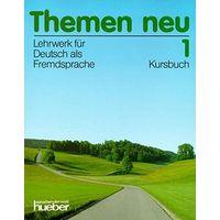 Themen neu и Themen Aktuell - пособия по немецкому языку