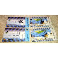 Билеты ФК Шинник Ярославль