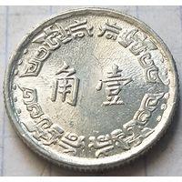 Тайвань 1 цзяо, 1970       ( 1-7-1 )