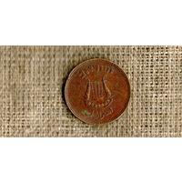 Израиль 5 прут 1949 ///(ON)