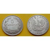 Греция 5 драхм 1930г.