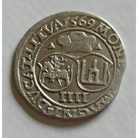 Чворак 1569 Вильно Жыгiмонт Аугуст