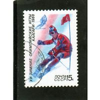 СССР. Спорт. Скоростной спуск.Олимпийские игры в Калгари. 1988.