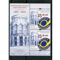 Молдавия 2018. Почта Молдавии. Левая часть листа с купоном