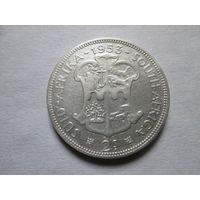 2 шиллинга (флорин), Южная Африка (ЮАР) 1953 г., серебро