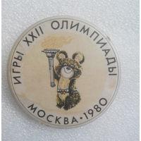 Олимпийский Мишка. Символ игр  22-й Олимпиады. Москва 1980 г. #0260