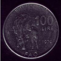 100 Лир1979 год Италия ФАО
