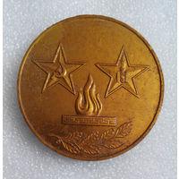 Монгольская медаль. В память о жертвах японского милитаризма #0003