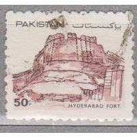 Пакистан  Форт архитектура 1984 год  лот 4
