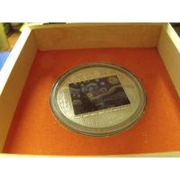 Монета Ван Гог Звездная ночь в коробке.