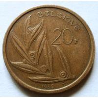 20 франков 1980 (Q) Бельгия