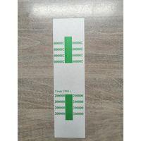 Бандеролька для упаковки беларусских банкнот 2000 г в корешки