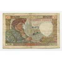 Франция, 50 франков 1940
