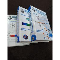 Элементарный учебник физики. В 3 томах