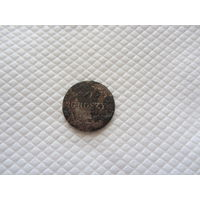 5 грошей 1840
