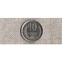 Узбекистан 10 тийин 1994//(NS)