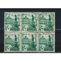 Германия Оккупация Французская зона Баден 1948 Стандарт 6-блок #22