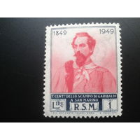 Сан-Марино 1949 соратник Гаррибальди
