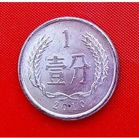 37-30 Китай, 1 фынь 2010 г.