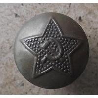 Пуговица с погон. СССР, обр.1943 г.
