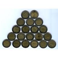 Юбилейные  монеты ЕС.  Обмен. Цена за монету.