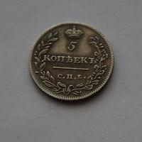 РОССИЙСКАЯ ИМПЕРИЯ 5 КОПЕЕК 1821-22 ГОДА -С.П.Б.-КОПИЯ
