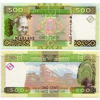 Гвинея. 500 франков (образца 2012 года, P39b, UNC)