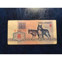 5 рублей Беларусь 1992 года серия АЕ